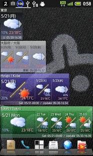 jWez 週間天気予報アプリスクリーンショット