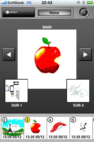 ZeptoPad3.0  ベクター(Vector)ベースのメモ&ホワイトボードスクリーンショット