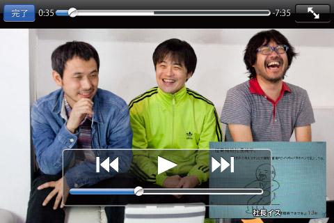 バカリズム・タナカカツキ・倉本美津留 面白時計+動画スクリーンショット