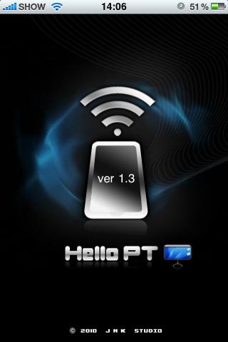 HelloPTスクリーンショット