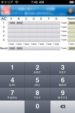 MatrixCalcスクリーンショット