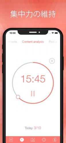 Be Focused – Focus Timerスクリーンショット