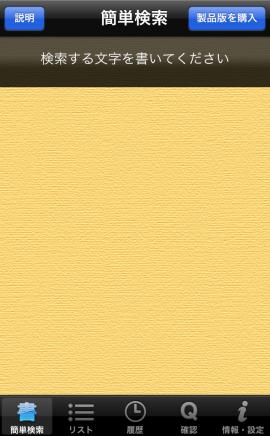 318182_01