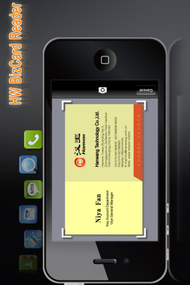 HW BizCard Reader Liteスクリーンショット
