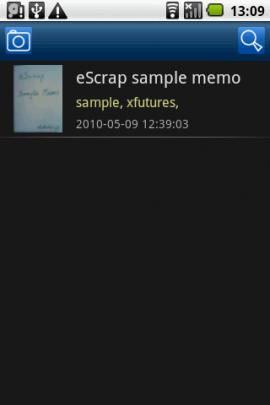 eScrap Freeスクリーンショット