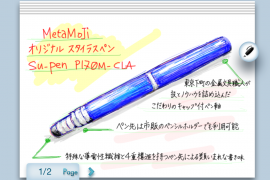 Note Anytime – 手書きによる自由自在な文書作成とライブプレゼンテーション、PDF書類の読み込み/注釈が可能なノートアプリスクリーンショット