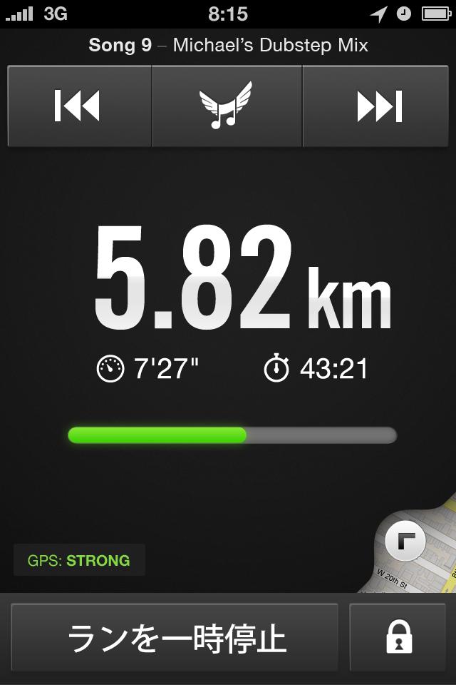 Nike+ Runningスクリーンショット