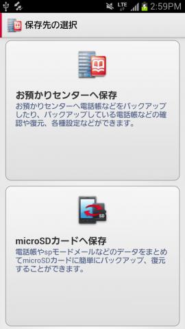 377795_4_01