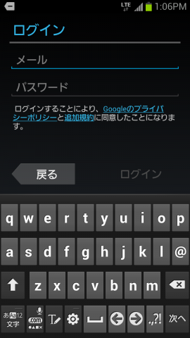 377795_4_20