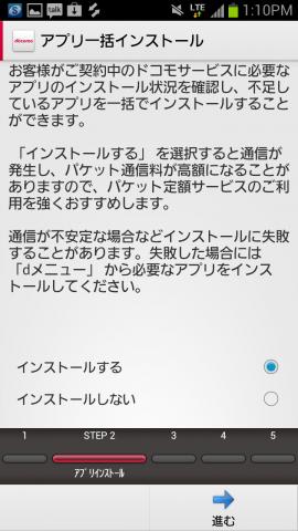 377795_4_29