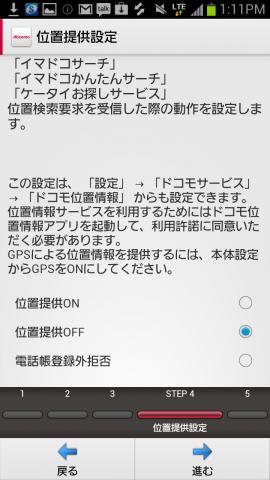 377795_4_33