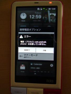377795_a01_00