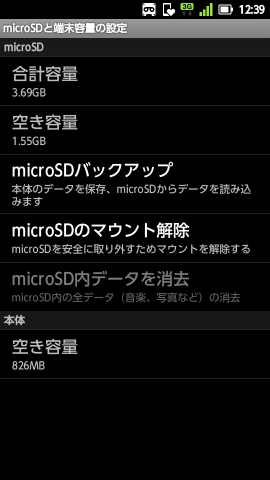 377795_a01_01