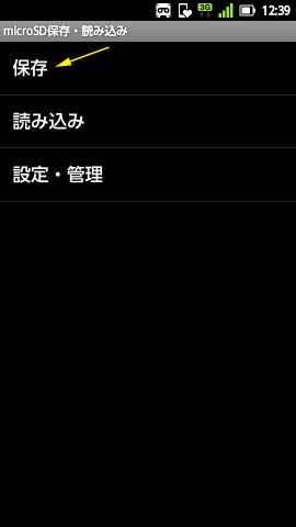 377795_a01_02