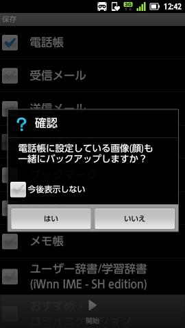 377795_a01_03