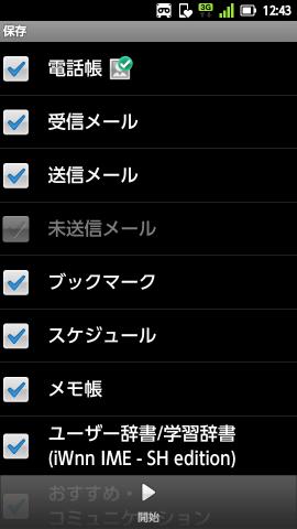 377795_a01_04
