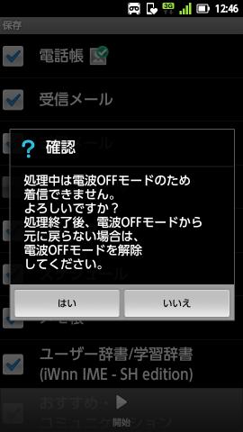 377795_a01_05