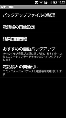 377795_a01_10