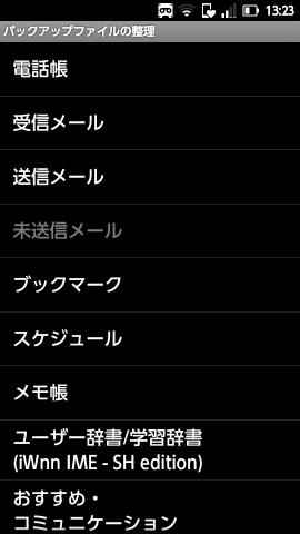 377795_a01_11