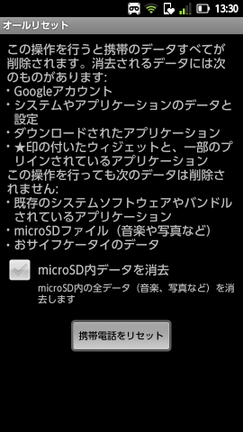 377795_a01_15