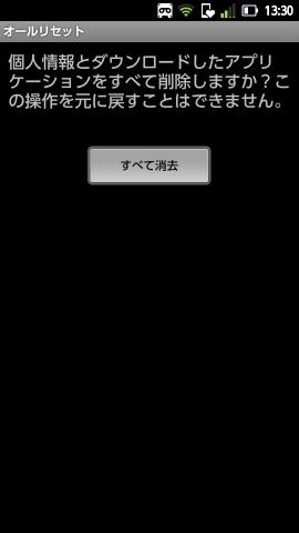 377795_a01_17