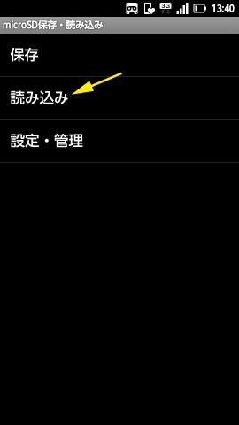 377795_a01_22
