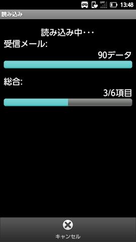 377795_a01_26