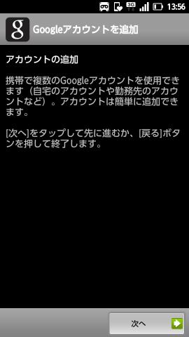 377795_a01_30