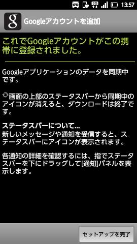 377795_a01_31