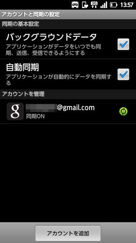 377795_a01_32