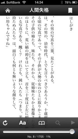 377972_03