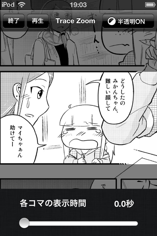 紀伊國屋書店Kinoppyスクリーンショット