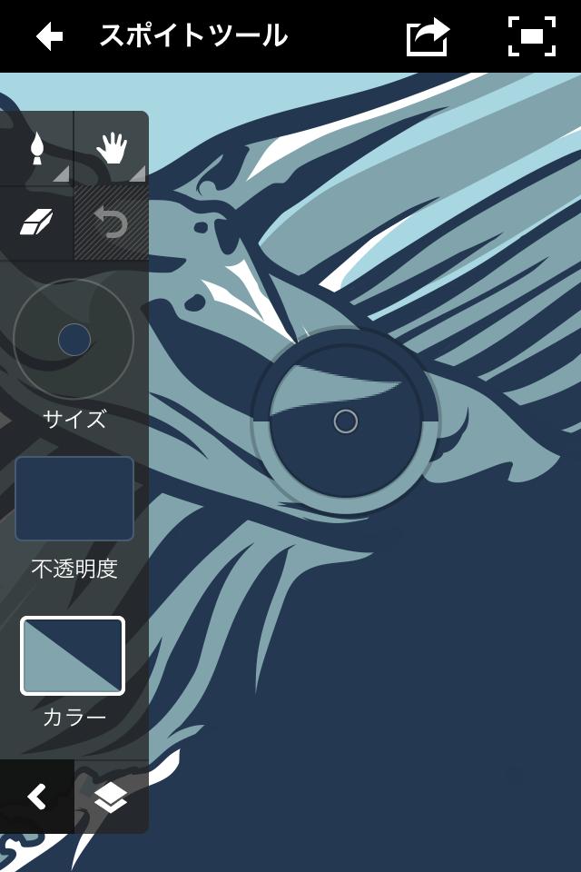 Adobe Ideasスクリーンショット