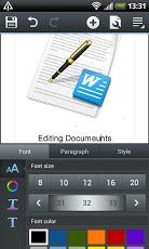 Polaris Office 4.0スクリーンショット