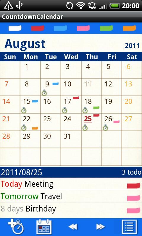 カウントダウンカレンダースクリーンショット