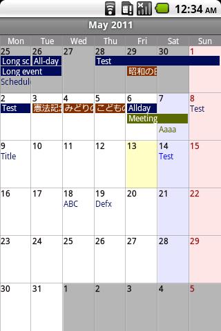 Calendar Padスクリーンショット