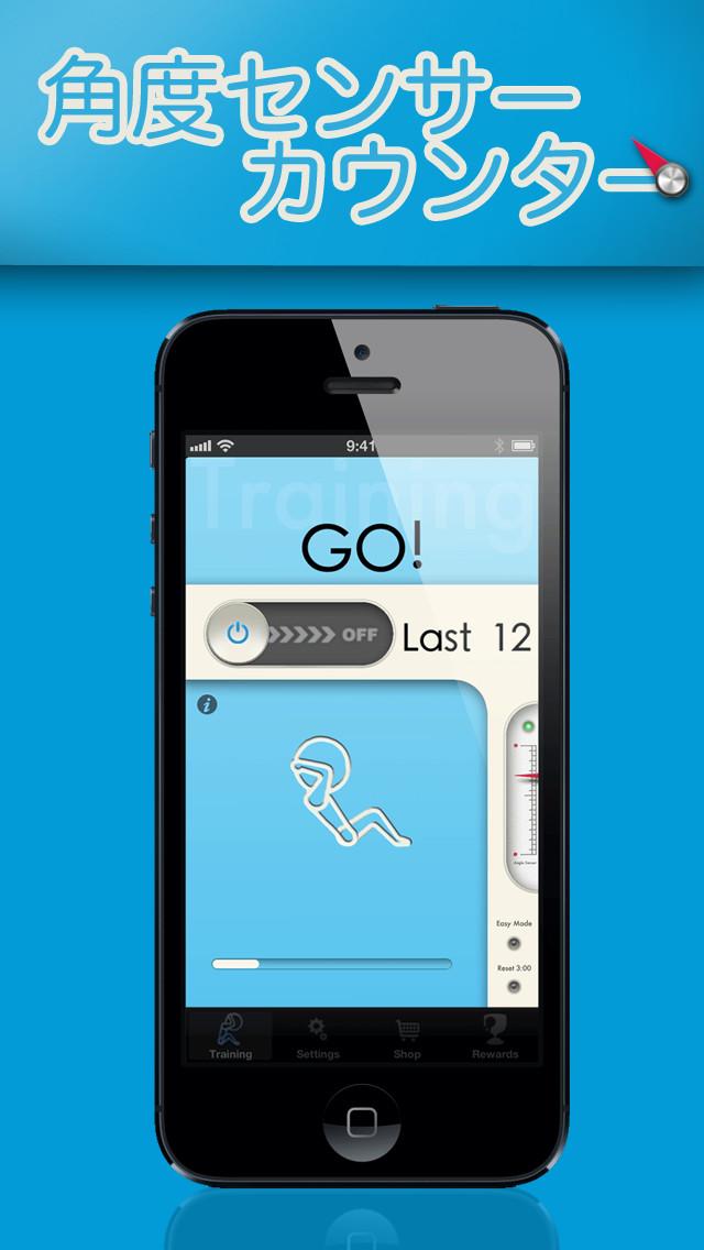 365日 腹筋アプリ SitAppスクリーンショット