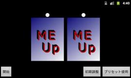 MEUp – 3D視力回復 メアップスクリーンショット