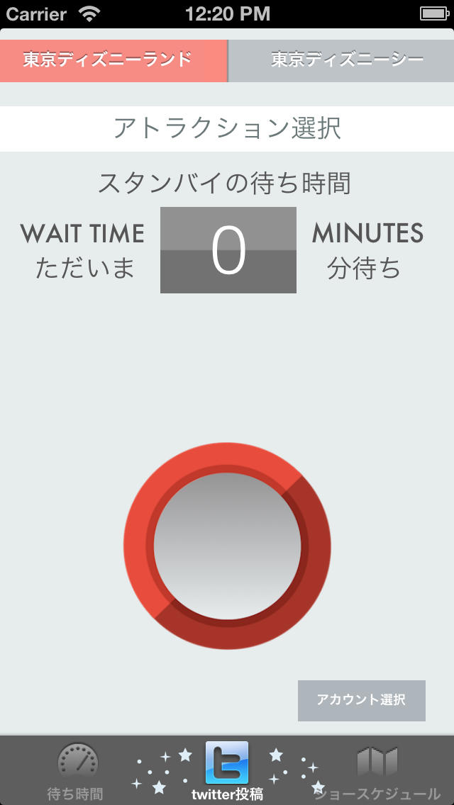TDR Wait Times