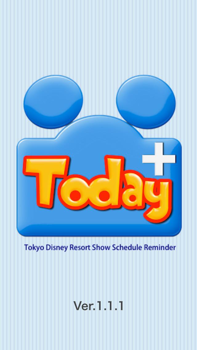 TDR Today+スクリーンショット