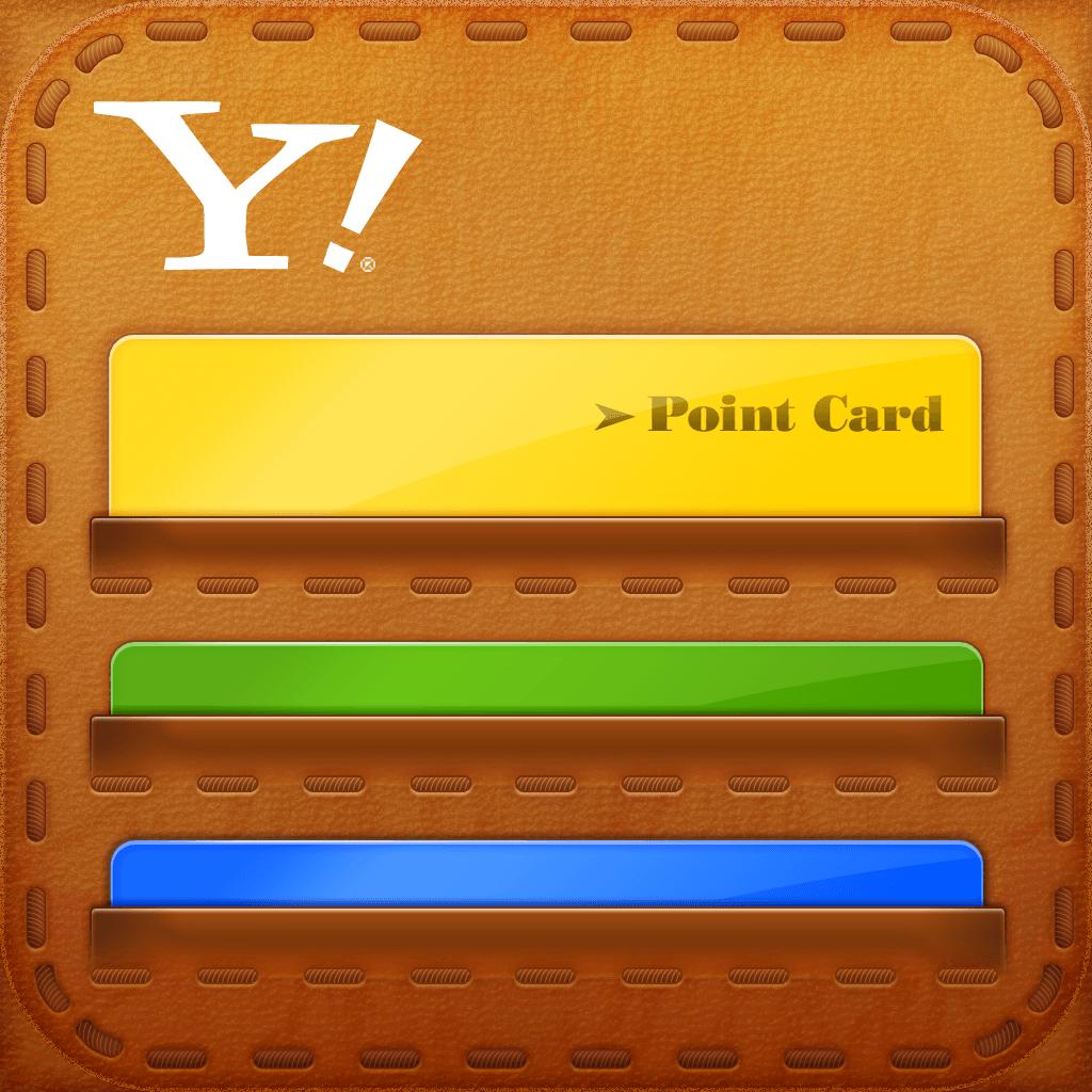 Yahoo!カードケース ~ポイントカードをスマホで一括管理~