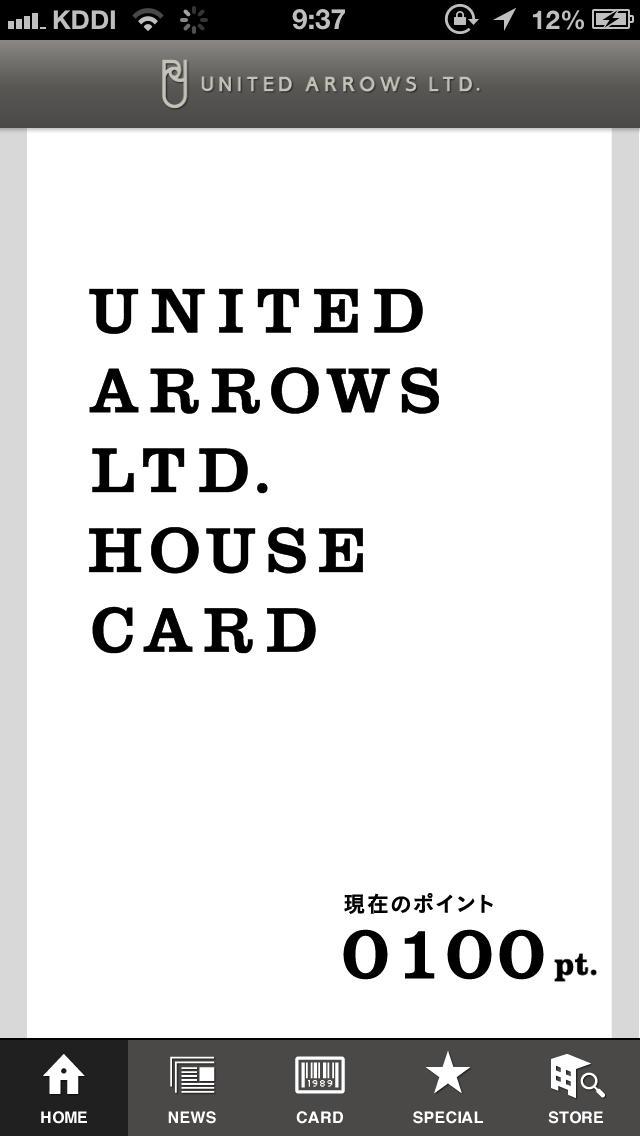 UNITED ARROWS LTD. HOUSE CARDスクリーンショット
