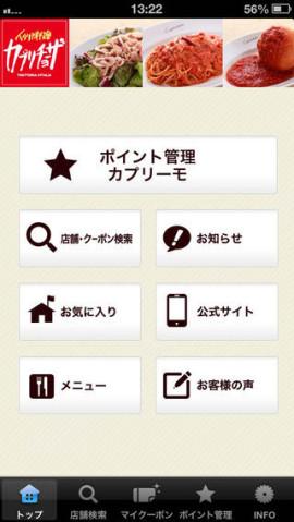 380957_cap_01