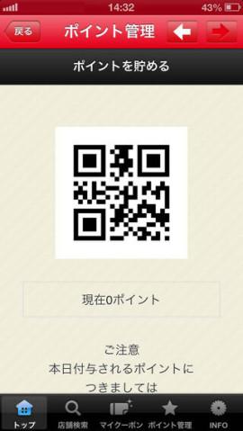 380957_cap_02