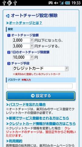 380957_edy_02