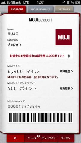 380957_muji_01