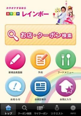 380957_rainbow_01