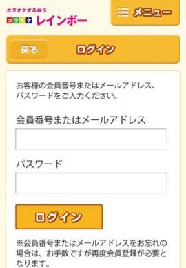 380957_rainbow_02