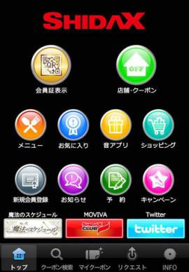 380957_shida_01