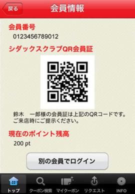 380957_shida_02